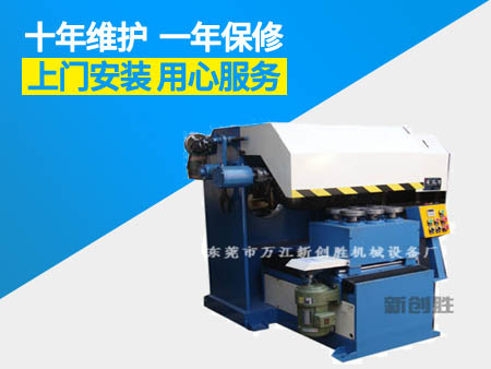 CS-Z175-6六工位自动平面抛光机1.jpg